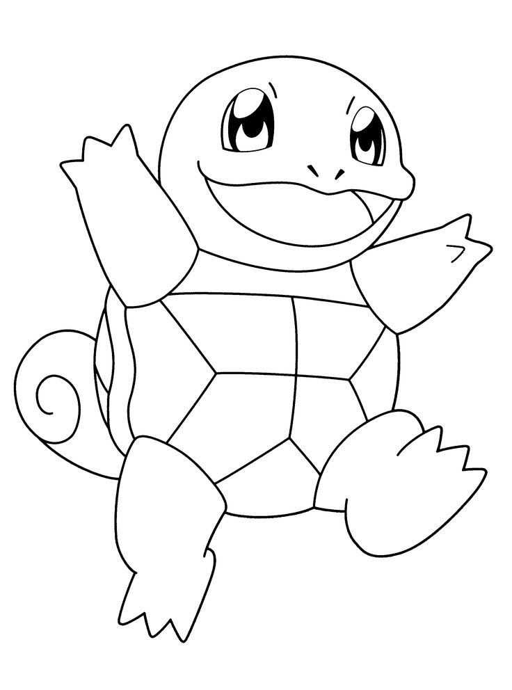 Coloriage Pokemon - Coloriage de Carapuce