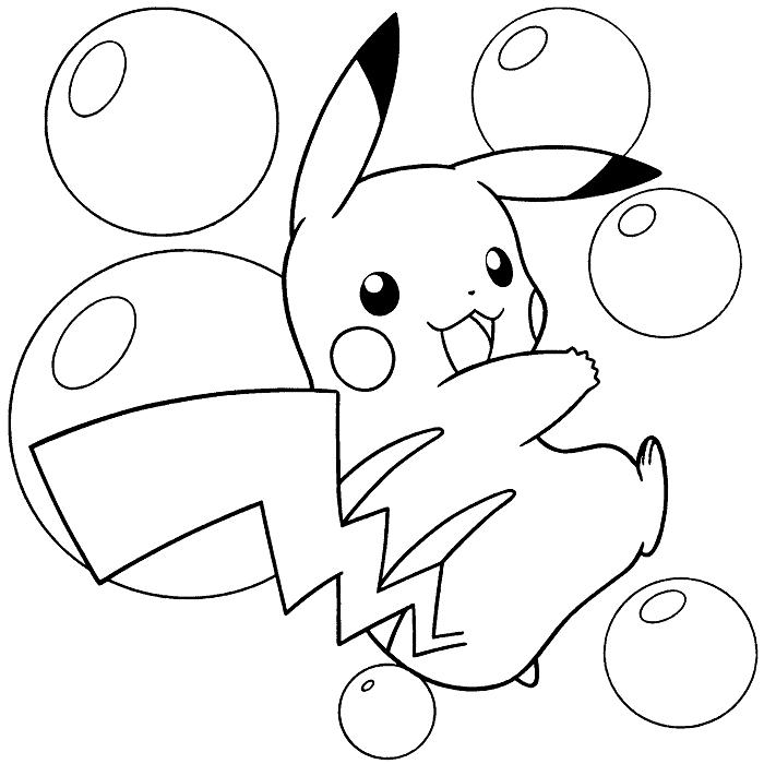 Coloriage Pokemon - Coloriage de Pikachu 3