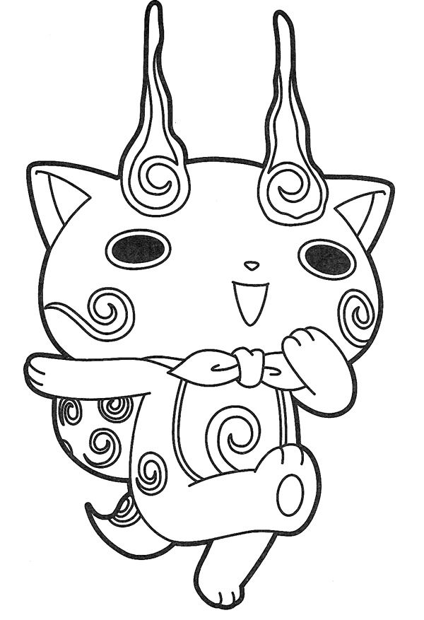 Coloriages Yo Kai Watch Et Dessins A Imprimer