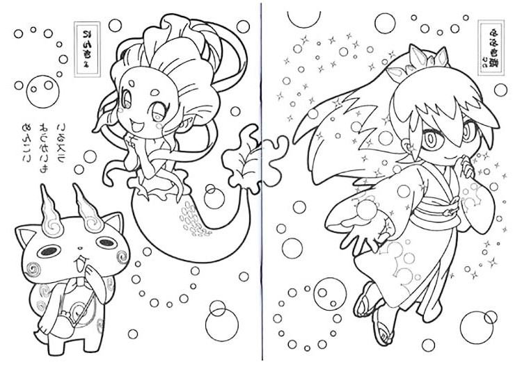 Coloriage Yo-Kai Watch - Divers 4