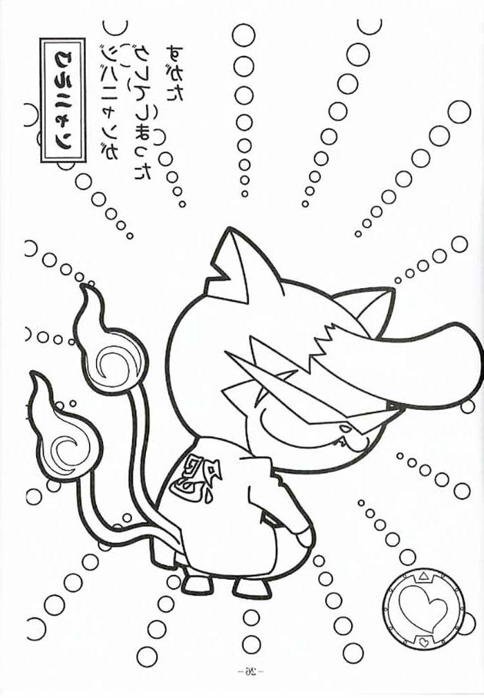 Coloriage Yo-Kai Watch - Divers 6