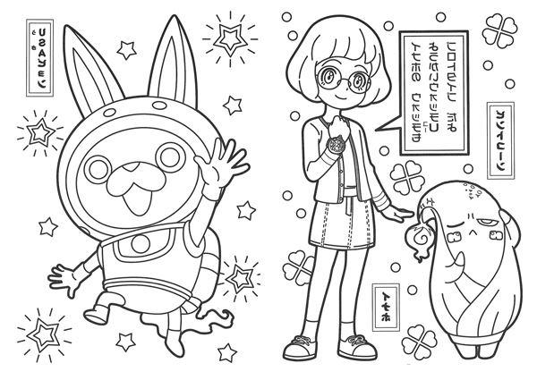 Coloriage Yo-Kai Watch - Divers 7