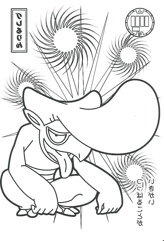 Coloriage Yo-Kai Watch - Loubarbare