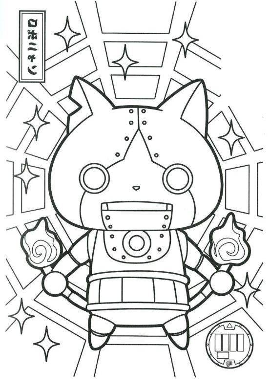 Coloriage Yo-Kai Watch - Robonyan 2