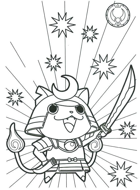 Coloriage Yo-Kai Watch - Shogunyan