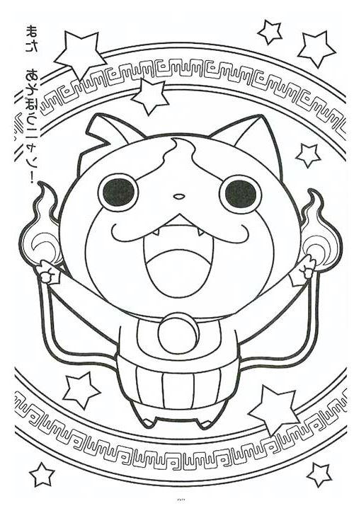 Dessin à imprimer et à colorier - Jibanyan 8