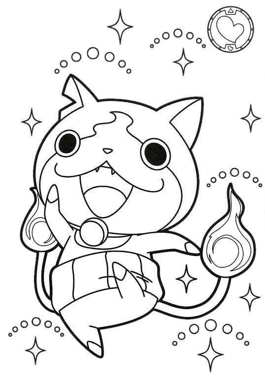coloriages yo kai et dessins à imprimer