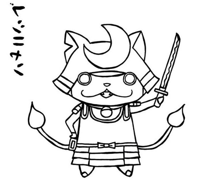 Dessin à imprimer et à colorier - Shogunyan
